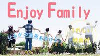 【お子様無料&5大特典付き♪】海遊館!USJ!天王寺動物園!大切な家族の時間を応援します(´∀`*)
