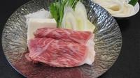 【選べる上州牛(11品)】お好きな1品を〜控えめ会席+上州牛しゃぶしゃぶorすき焼きor炙り寿司〜
