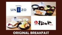 【春夏旅セール】☆おすすめプラン<朝食あり>