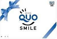 【One Harmony新規ご入会で!】先着100名様限定!QUOカードプレゼント宿泊プラン
