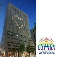 【室数限定】【よ〜がんばった!大阪府民限定】今こそ大阪の魅力再発見 特典たっぷり宿泊プラン