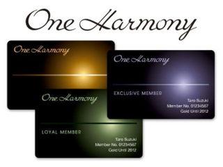 【One Harmony新規ご入会で!】スマホチャージャープレゼント付き宿泊プラン