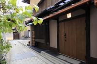 【秋冬旅セール】リピーター様多数!秋の京都へ町家一棟貸しでゆったりとプラン