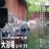 【さき楽30日前】博多駅まで徒歩圏内!コンビニ、バス停も目の前!≪返金不可≫(素泊まり)
