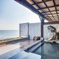 【朝食付き】全室海を眺める温泉付き★好きなときに好きなだけ…心行くままに温泉三昧!
