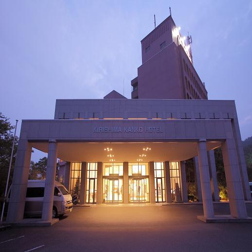 霧島観光ホテル 外観