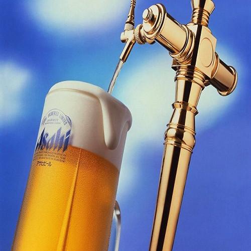 \5種のご当地焼酎★90分飲み放題/さらに、生ビール一杯付♪絶景、展望風呂も堪能♪ほろ酔い宴プラン