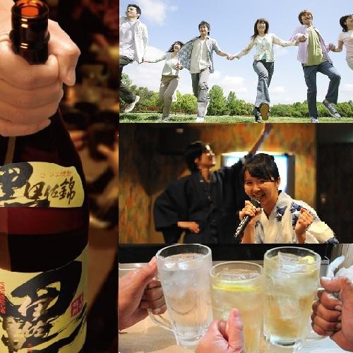 \5種のご当地焼酎★60分飲み放題/さらに、生ビール一杯付♪絶景、展望風呂も堪能♪ほろ酔い宴プラン