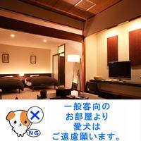 ★【犬同伴不可】高層階の2間デラックス和洋室