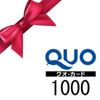 【QUOカード1,000円つき】ビジネスの方、応援プラン!