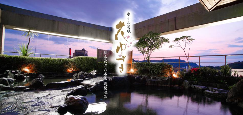 花 ゆ づき ホオズキ - Wikipedia