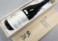 ☆数量限定!!京都の地酒(名酒)付きプラン《朝食付》