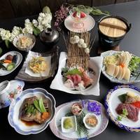 ◆【さき楽28】スタンダード2食付きプラン≪夕朝食付≫