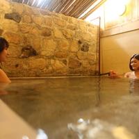 【チェックイン22時まで】観光メインにオススメ!自家源泉掛け流しの温泉に癒される「素泊まりプラン」