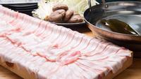 【2食付き】夜はさっぱりしゃぶしゃぶ★朝はやさしい和朝食で鹿児島の「食」を堪能