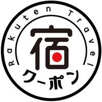 【期間限定&室数限定】★POCKET TIME SALE★<朝食付>
