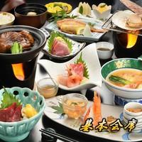 【春夏旅セール】カップルおすすめ!お値打ち価格にて《網元会席〜amimoto〜》をご案内。。