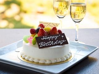 《記念日プラン》ケーキ&スパークリングワイン付き♪【現地カード払いOK】