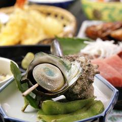【お部屋出し】新鮮魚介とサザエのつぼ焼き★浜屋のスタンダードプラン[1泊2食]