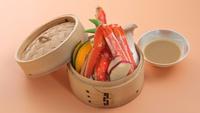 豪華厳選プラン和洋折衷【チョイスメニュー/季節野菜と二種の蟹の蒸籠 自家製蟹味噌ソース】