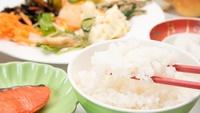 ★4大特典★豪華食材揃いのお料理と天然温泉を満喫!頂プラン