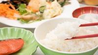 【春夏旅セール】気軽に温泉!朝食付きプラン
