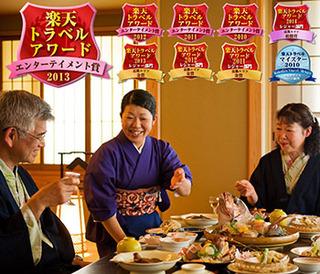 【朝ごはんフェスティバル(R)2017】準優勝記念 最安価格でお部屋食♪新鯛の姿造り会席