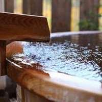 【プレミアムなお部屋おまかせプラン】美肌の湯の温泉付客室でゆったりと〜夜はバーでカクテルサービス