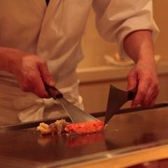 【美味旬旅】【極上鉄板会席】厳選素材を会席仕立てのグリルで堪能〜夕食15,000円コース/温泉付客室