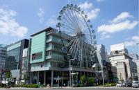 サンシャインサカエ☆観覧車Sky-Boatチケット付プラン★ファミリーにおすすめ!★