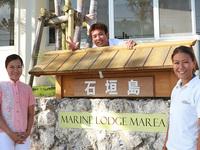早期割28日前★計画的な予約でオトクに石垣島へステイ(素泊まり)