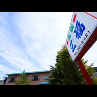 ◆素泊まり◆【貸切風呂あり】四季折々の姿を見せる河口湖から見る美しい【富士山】の景色を☆彡