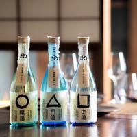 【組数限定】\蔵元応援!とことん日本酒プラン/地酒5種ペアリング&フリーラウンジ&酒粕風呂<2食付>