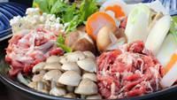 【冬はやっぱり鍋】凝縮した旨味が堪らない!冬季限定の猪ぼたん鍋コース(2食付き)