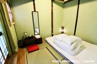 築100年の日本家屋 ダブル布団ルーム