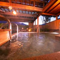 """◆素泊まり◆新しい旅行スタイルは『自分のペース』♪由布岳を一望する""""絶景""""露天風呂で癒しのひと時"""
