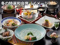 ■人気No.1■ ご夕食は個室確約&山水館名物『 客前料理 』付き特選会席!