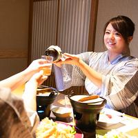 ◆基本+個室会席◆ご夕食は個室確約◎四季折々の食材が奏でる創作和会席【2食付】