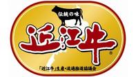 【女性限定】近江牛堪能!しゃぶしゃぶディナー&京会席ブッフェ<夕朝2食付>