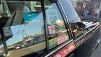 【観光タクシー付】3密回避!安心安全に京都満喫!観光タクシー4時間付プラン<朝食付>