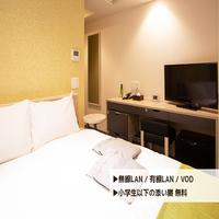 【禁煙】シングル◇ ベッド140x200/Wi-Fi完備