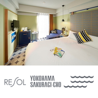 【さき楽60】【素泊り】【RESOL YOKOHAMA STAY】