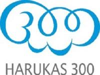 【2021/2/15よりキャッシュレス】ハルカス展望台入場券&お好み焼き千房2000円食券付<朝付>