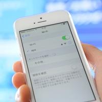 【素泊まり】 テレワーク応援 5日連続プラン Wi-Fi接続無料