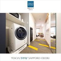【春夏旅セール】【シンプルステイ】全客室洗濯乾燥機完備♪ビジネス、観光の拠点に♪(素泊り)