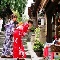 【早割45】京都旅行は早めの予約がお得★通常より最大2000円引×京都産牛石焼50g付