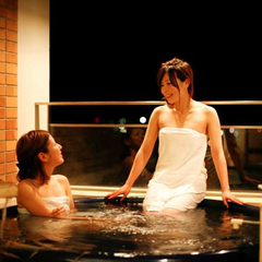 【女の子旅】5つのプレゼント♪かわいい浴衣で大変身♪貸切風呂で気分もリフレッシュ♪