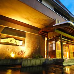 【人気No.1】嬉しい飛騨牛炙り寿司&貸切風呂無料☆人気の3大特典付き!迷ったらこれ♪
