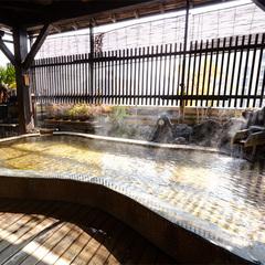【ネット申し込み限定】別府の温泉&1泊2食が愉しめるお得プラン♪