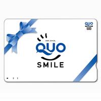 【ポイント10倍&QUOカード500円付】ポイントハンティングとQUOカードのコラボプラン♪
